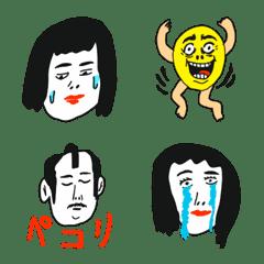 Notカワイイ、キモシュール絵文字!!