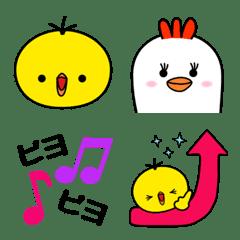 ぴよぴよっち & こけっこママ 絵文字