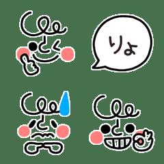 毎日使える♡基本の顔文字(2)