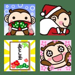 もんきちの楽しい絵文字 冬~春編