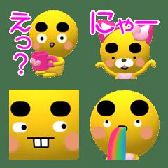 黄色いこびとさん 7 絵文字 3D