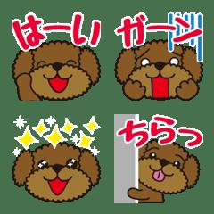 デカ文字★シンプルトイプー★使える絵文字