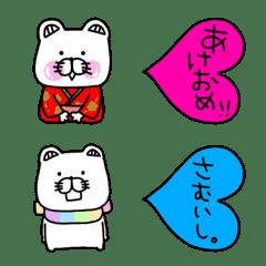 くまの絵文字⑥〜冬&年末年始〜