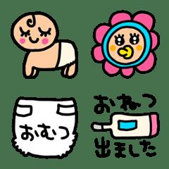 riekimの赤ちゃん絵文字