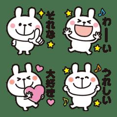 大人かわいい♡うさぎの絵文字(文字付)