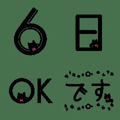 北欧風♦モノクロ絵文字 日時ver