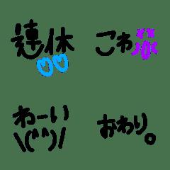 絵文字 シンプル 黒文字44