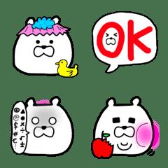 くま吉 vol.2