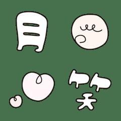 ゆるくてかわいい絵文字2 漢字+基本絵文字