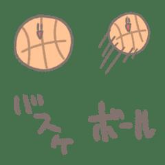 そういえばバスケットボールだった絵文字