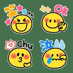 毎日使える♡スマイル絵文字(2)