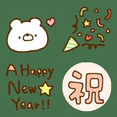 ♡記念日/Xmas/2020♡