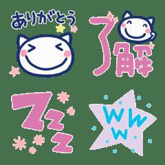 ほぼ白ねこ☆お星絵文字