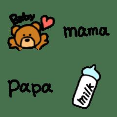 mamaとbabyの絵文字[手書き]