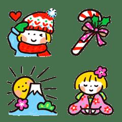 仲良しともだち 楽しい冬☆絵文字
