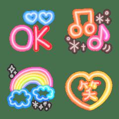 ゆるかわ♡グラデーションネオン絵文字(1)