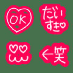 毎日使える★ピンクネオンの光る言葉絵文字