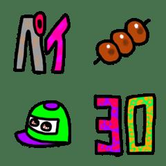 Anytime KAWAII Emoji