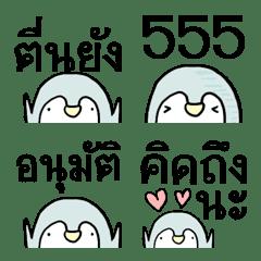 PoMoTo Penguin Emoji
