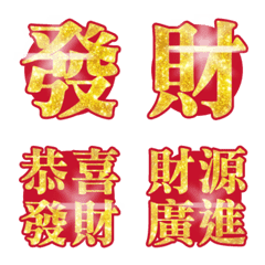 Spring Festival text sticker 2-メイン画像