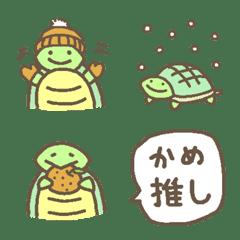 カメさんのかわいいパステル絵文字(冬)