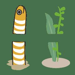 素敵な水中の生き物