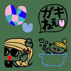 もっとHIMEちゃんSTYLE♡