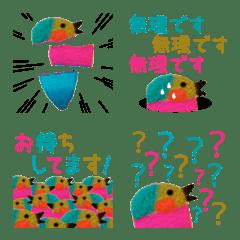 鳥のニジきち