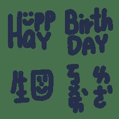 お誕生日おめでとうございます16