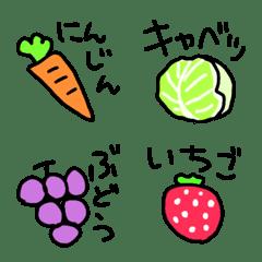 食の絵文字2(野菜、果物)