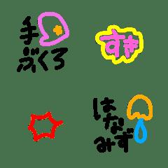 絵文字 シンプル 黒文字47