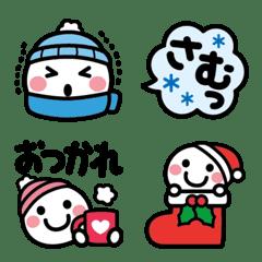 くっきりかわいい♥すまいる絵文字/冬
