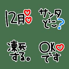 シンプルでかわいい黒文字 (21)