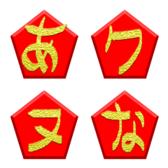 ラッキーアミュレット(金のアルファベット)