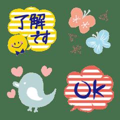 北欧風シンプル絵文字 part 2