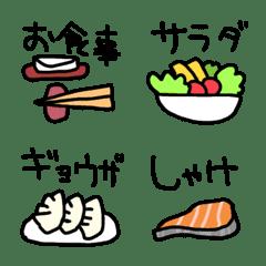 食の絵文字3(メニュー)