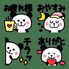パンダちゃん絵文字3♡文字つき