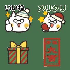 ネクニャ★高頻度用と年末年新年絵文字♥