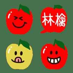 可愛い♥️林檎の絵文字