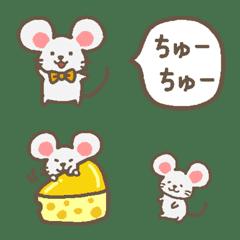 かわいいネズミさんのパステル絵文字