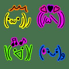 ネオン顔絵文字