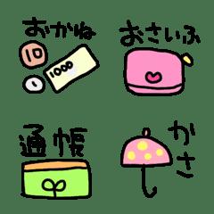 小物や持ち物の絵文字