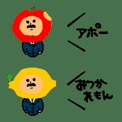 おじさん (果物•野菜ver)