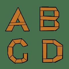 木で作った文字