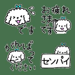 敬語☆トイプー絵文字