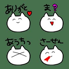 よく使う動物たちの絵文字3