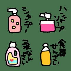 液体物を集めた絵文字(燃料、体ケア、掃除)