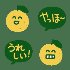 かわいい柚子(ゆず)
