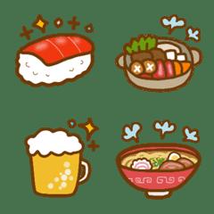 可愛い 食べ物 絵文字 ①