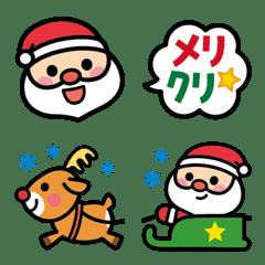 くっきりかわいい♥クリスマス絵文字